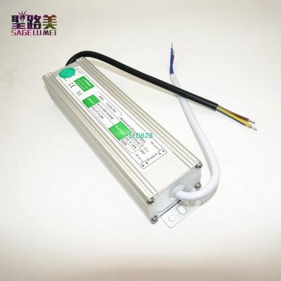 best price 12V 50W Electronic Wat