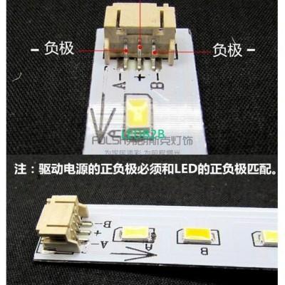 Fedex 50 pieces Power Supply Driv