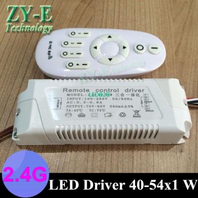 2set  led driver LED ceiling driv