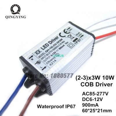 2pcs 900mA 1000mA LED Power Drive