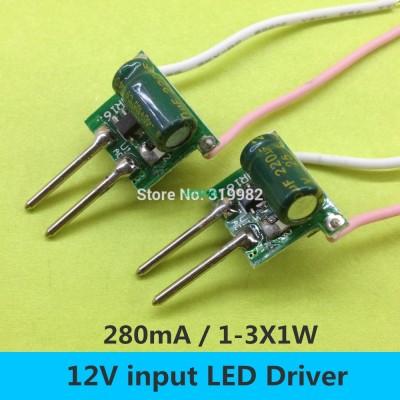 20 PCS MR16 2pin 12V LED Driver 1