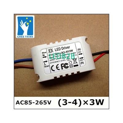 10pcs/lot, LED 3-4X3W outside dri