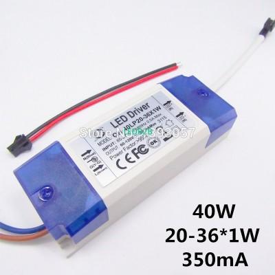 5pcs 20W 30W 40W LED Driver 20-36