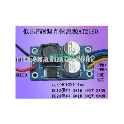 led constant current driver,suppo