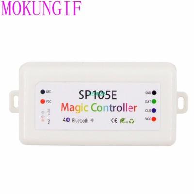 10pcs SP105E Magic Controller Blu