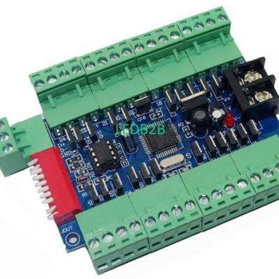 24CH DMX dimmer controller board