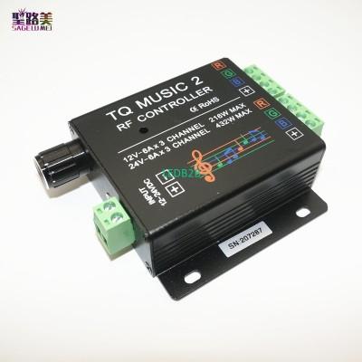 best price 1 pcs DC12-24V 18A RGB
