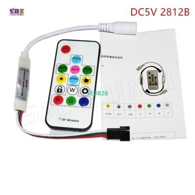 SP103E DC5V  WS2812B DC12V 2811 W
