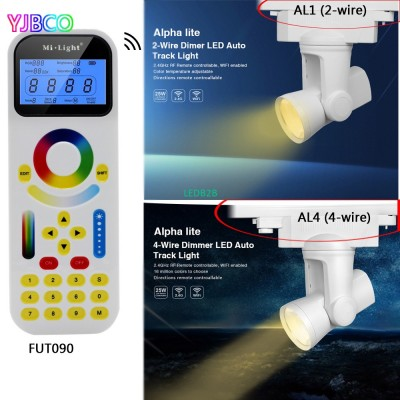 milight AL1/Al2/Al3/AL4/AL5/AL6 2