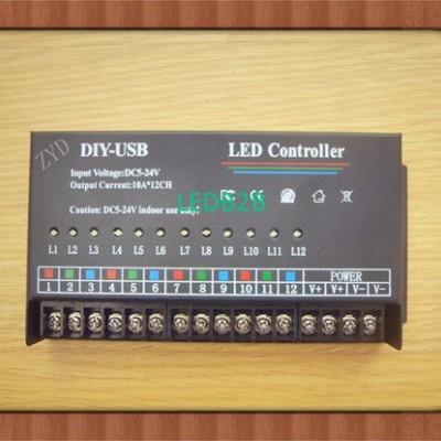 12 programmable controller progra