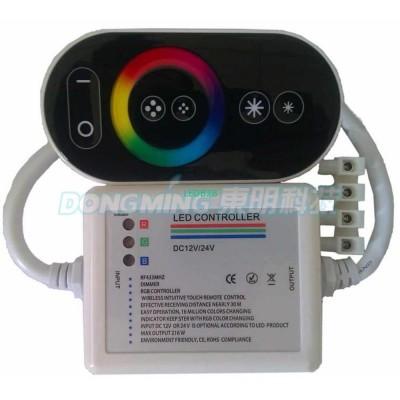 free FEDEX led rgb Touch controll