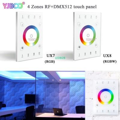 2.4G UX1 UX2 single zone UX5 UX5