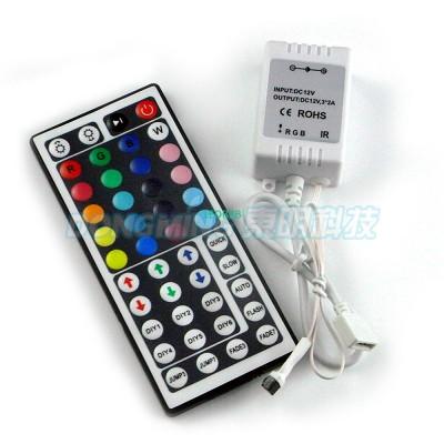 led controller rgb 12v 72W 44key