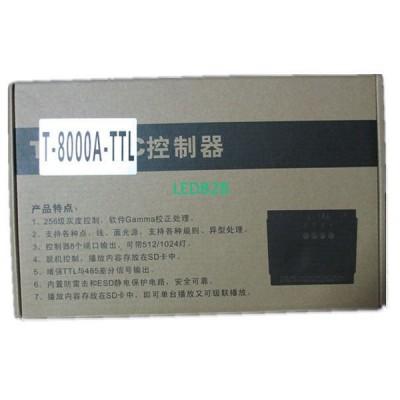 T8000A-TTL  LED RGB Controller Fo