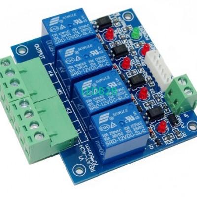 2x4CH Relay switch dmx512 RGB led