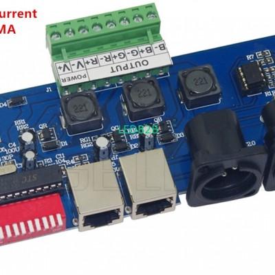 1 pcs DC12V-24V Constant Current