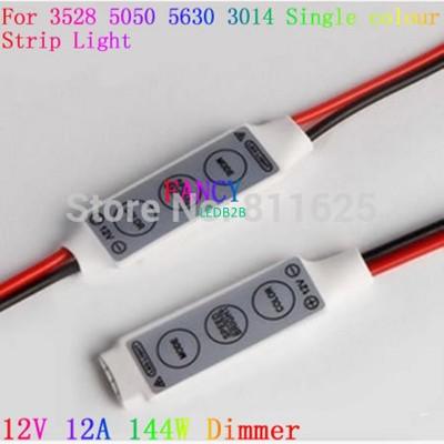 12V Mini 3 Keys Single Color LED