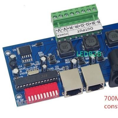Wholesale 1 pcs DC12-24V constant