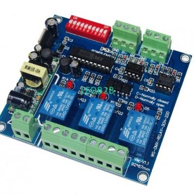 wholesale 1pcs  DMX512 3P relay s