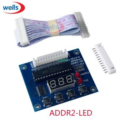 digital display DMX512 to ADDR2 1
