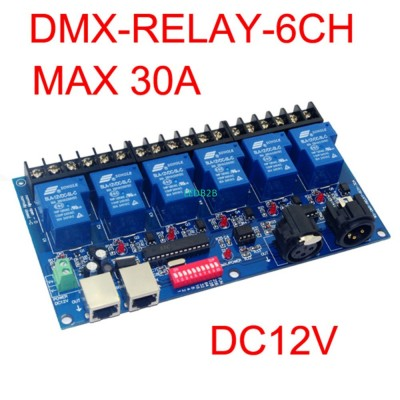6CH Relay switch dmx512 Controlle