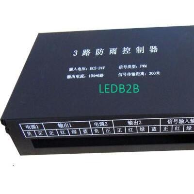 DC5V-24V RGB led controller can b
