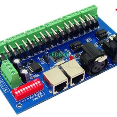 wholesale DC12-24V 18CH Channels