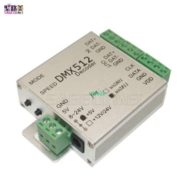 best price 1 pcs/set DMX Controll