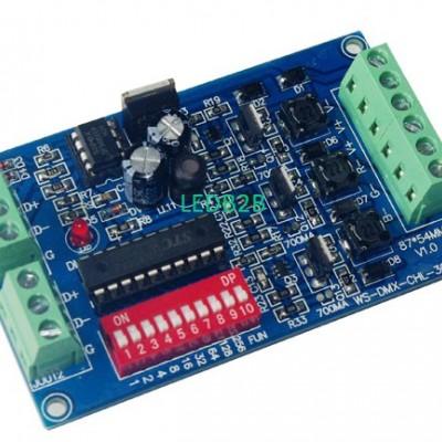 wholesale 1pcs DMX-CHL-3CH-HV-700