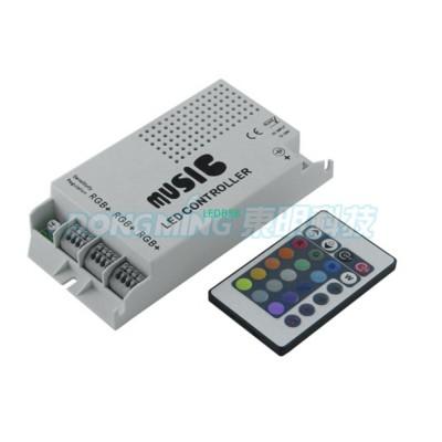 Audio sound sensitive controller