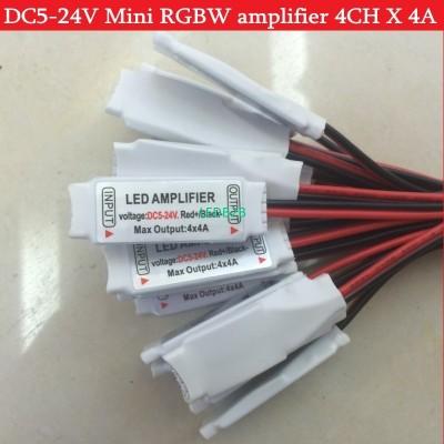 5 pin Mini RGBW Amplifier DC5-24V