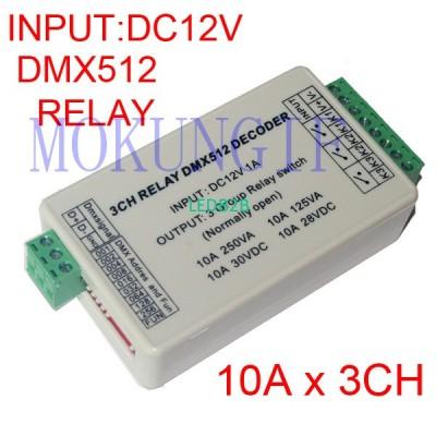 Mokungif Fast shipping 3Pcs 3CH d