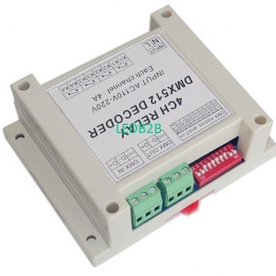 wholesale 1 pcs AC110-220V 4CH co