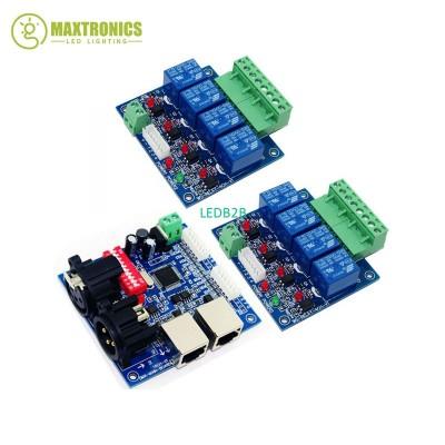 2x4CH Relay switch dmx512 Control