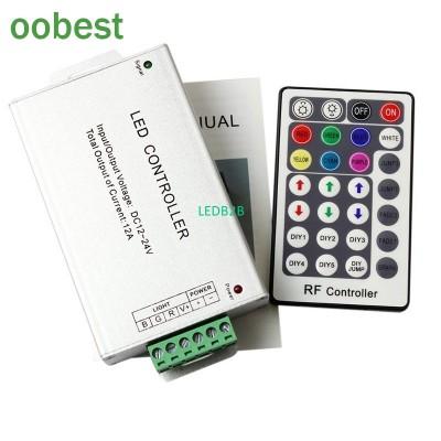 oobest Lighting Accessories RGB C