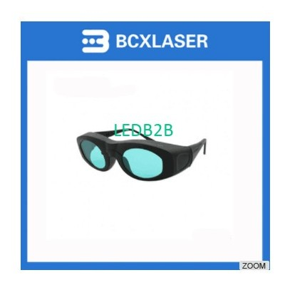 big discount Safety Glasses 10600