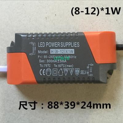 LED driver AC 100- 265V 260mA - 3