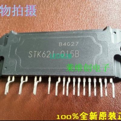 STK621-015B new and original IC