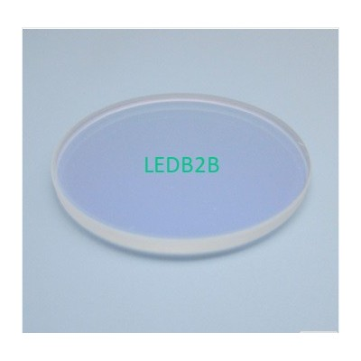 optical protect lens / mirrors fo