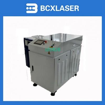 Multifunctional mini fiber laser