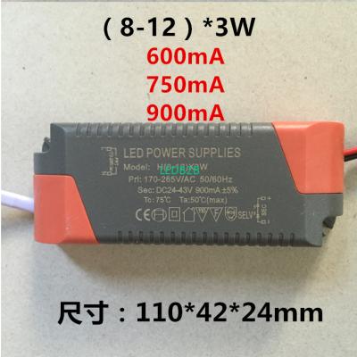 LED driver AC 120- 265V 900mA  (