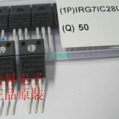 10pcs/lot Original IRG7IC28U IRG7