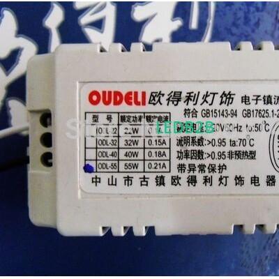NEW Circular tube AC 220V 50Hz 55