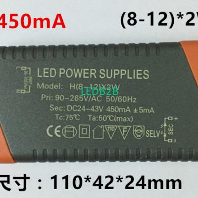 LED driver AC 86- 265V 450mA  ( 8