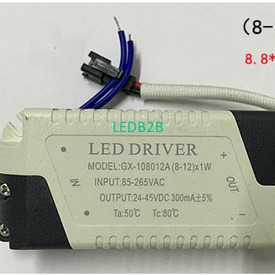 LED driver  AC 85- 265V 300mA ( 8