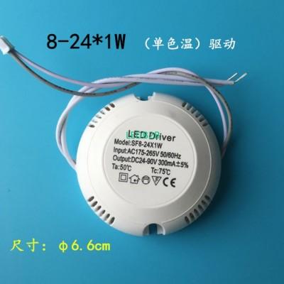 LED driver AC 165- 265V 300mA 20