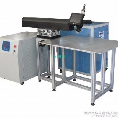 Factory direct sale mould repair