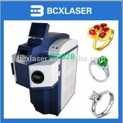 2017 high quality  laser jewelry