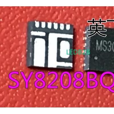 10pcs SY8208BQNC SY8208B SY8208 (
