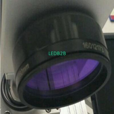 BCX 20w/30w floor-standing Fiber